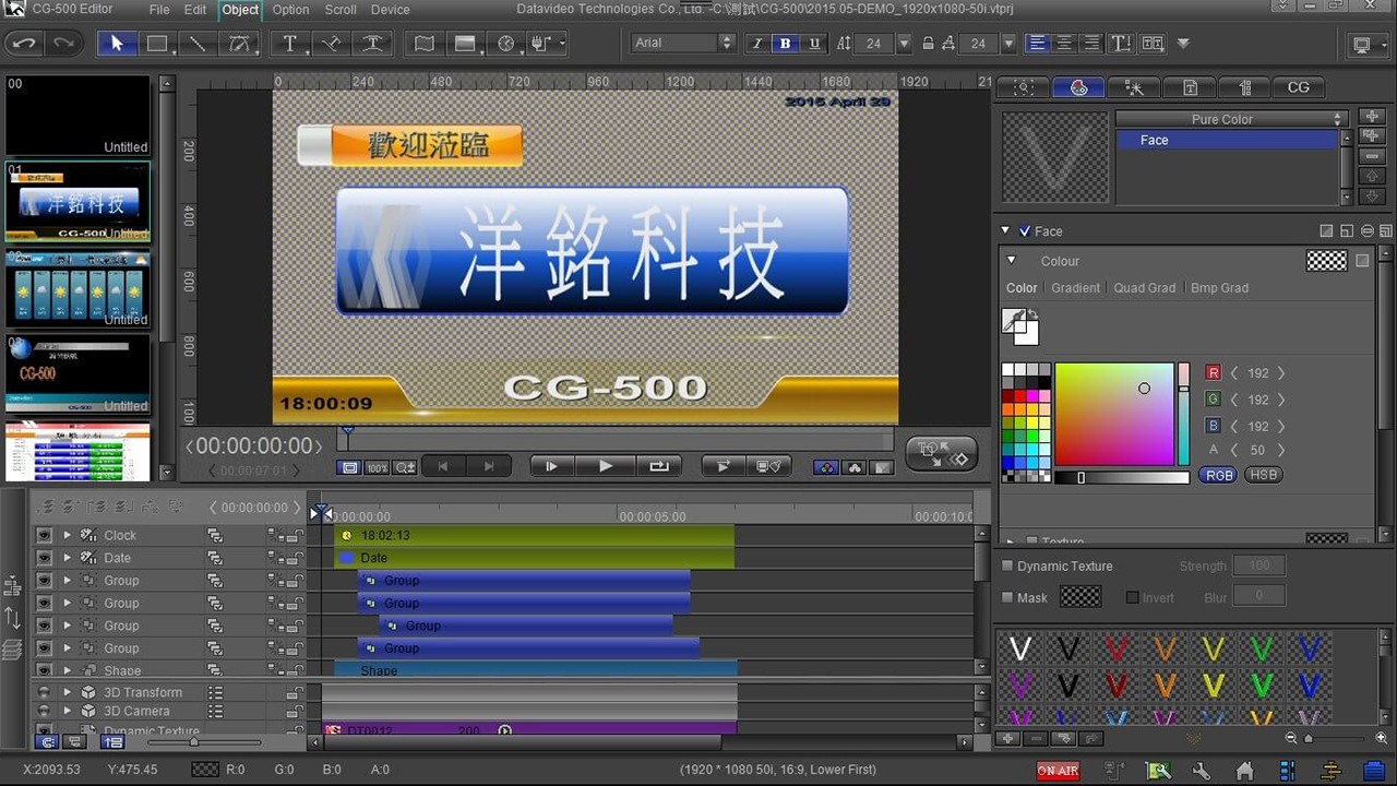 CG-500 HD/SD字幕软件使用说明