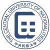 央民族大学