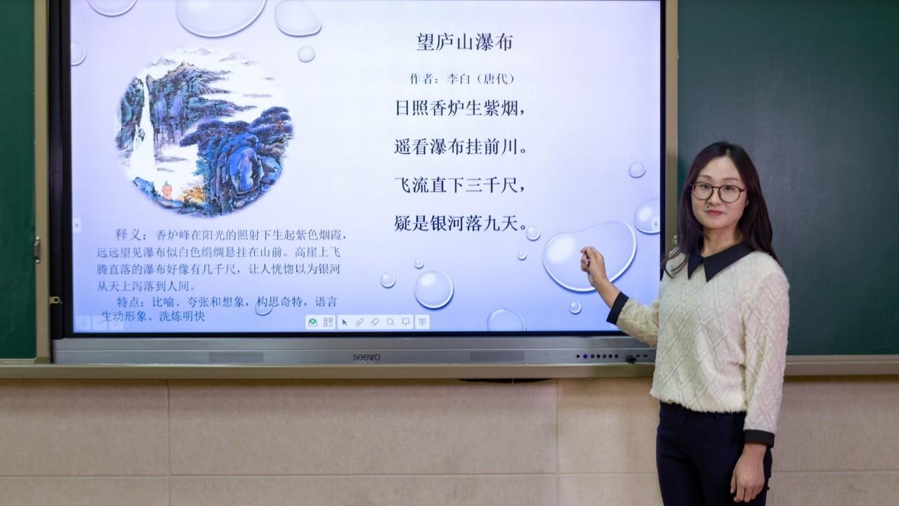 教育行业初级工程师课程【KMU-200精课录制系统】